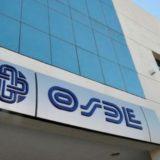 Grupo OSDE presentó su Protocolo de prevención y actuación ante la violencia de género