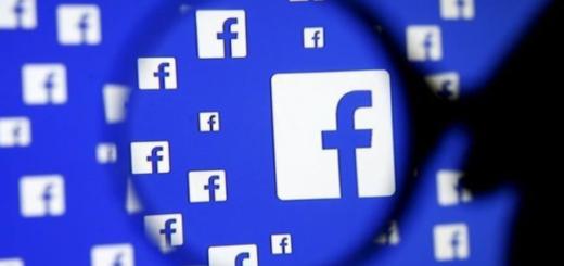 Facebook deberá pagar 5 millones de dólares por violar la privacidad de los usuarios
