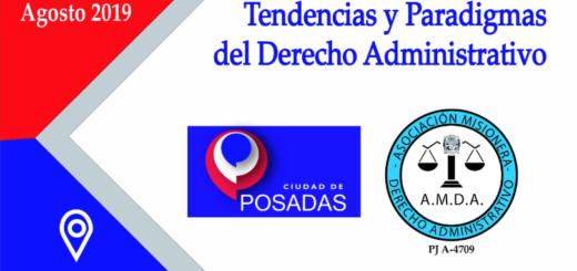 La A.M.D.A organizará una jornada de capacitación sobre Tendencias y Paradigmas del Derecho Administrativo