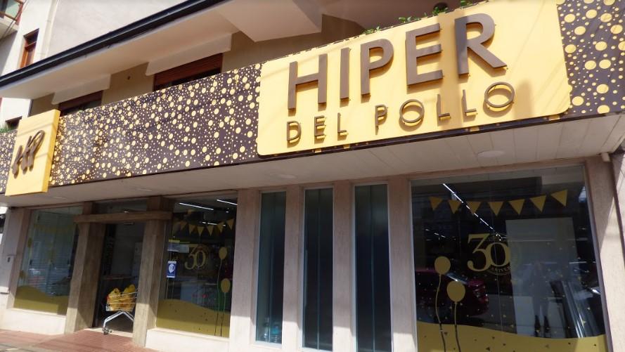 Hiper del Pollo: la historia detrás de 30 años de trayectoria será recordada con una kermés entre vecinos y clientes