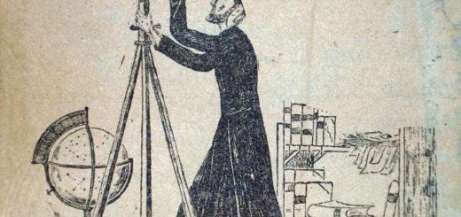 """Realizarán una charla sobre Buenaventura Suárez, el """"primer astrónomo criollo"""""""