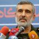 Irán atacó con misiles a bases militares de Estados Unidos en Irak