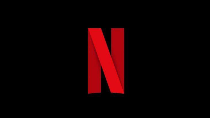 Netflix lanzará una versión «low cost»: ¿de qué se trata y cuánto saldría?