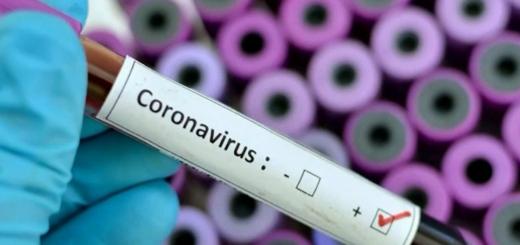 Colegio de Bioquímicos de Misiones: información sobre la naturaleza del coronavirus