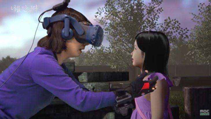 Pudo ver a su hija fallecida gracias a las nuevas tecnologías