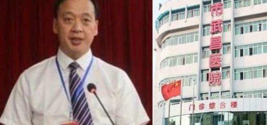 Murió el director de hospital de la ciudad epicentro del coronavirus en China