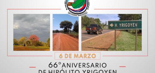 Hoy la localidad de Hipólito Yrigoyen celebra el 66º aniversario de creación de la Primer Comisión de Fomento del municipio