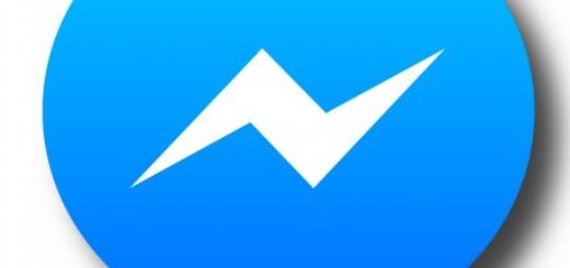 Facebook lanzó la versión de escritorio de Messenger