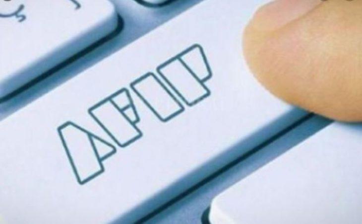 Más de 220 mil empresas ya se registraron en el Programa de Asistencia de Emergencia al Trabajo y la Producción