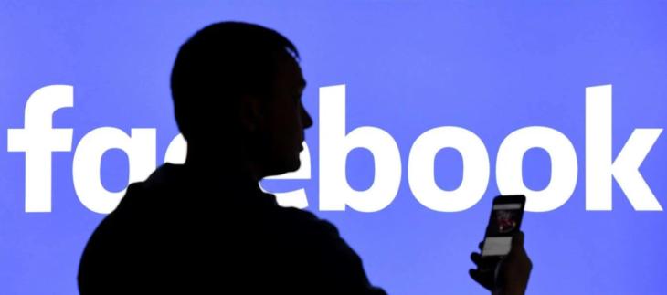 Facebook lanza una nueva aplicación de videojuegos