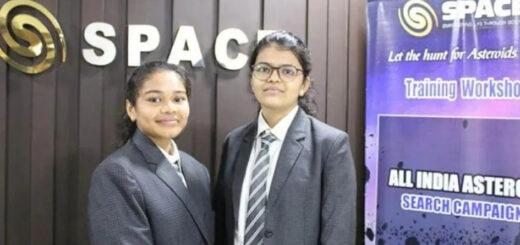Dos estudiantes descubren un asteroide que se dirige a la Tierra y la NASA confirma el hallazgo