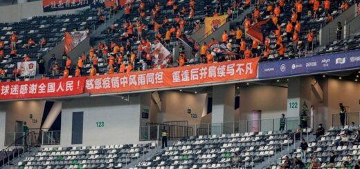 Los hinchas del Wuhan volvieron a la cancha