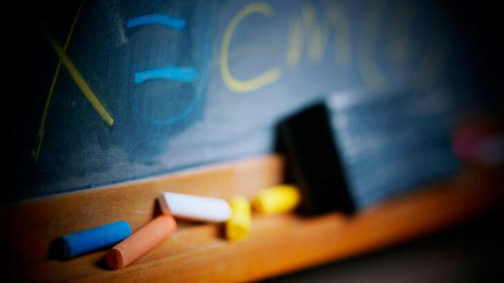 UDPMcelebró el anuncio de Oscar Herrera Ahuad de elevar el piso salarial, ya que impacta al sector docente