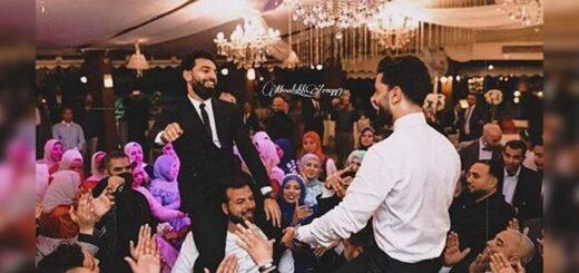 Mohamed Salah dio positivo de coronavirus