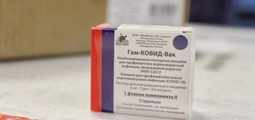 Coronavirus: Corrientes recibió 15 mil dosis de la vacuna Sputnik V para inmunizar al personal de Salud Pública