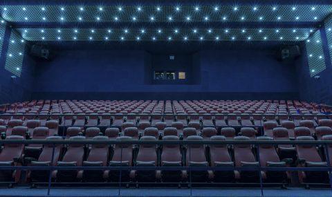 IMAX del Conocimiento.