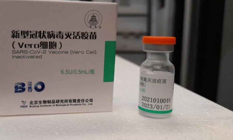 Campaña de vacunación: 8 mil dosis se aplicarán al personal docente desde este miércoles