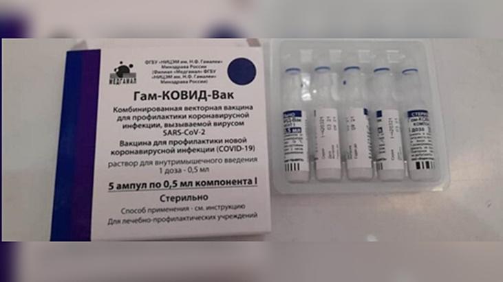 Misiones recibió hoy 18.000 dosis de la SputniK V del primer componente