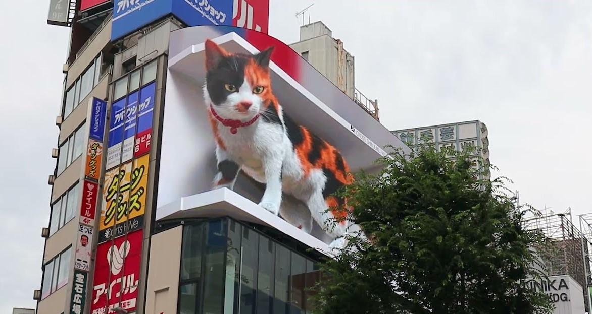 gato gigante en formato 3d